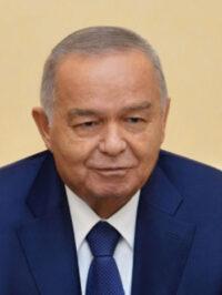 Каримов Ислам Абдуганиевич