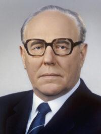 Чебриков Виктор Михайлович