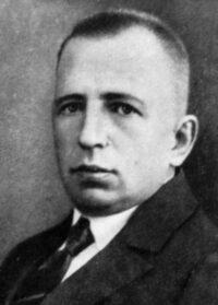 Бубнов Андрей Сергеевич