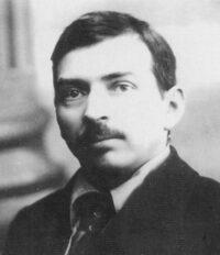 Томский Михаил Павлович