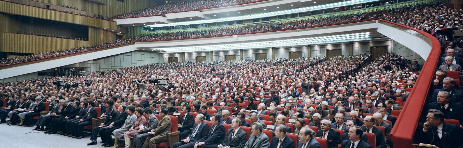 XXVII съезд КПСС (1986 год) — Кремлёвский дворец съездов
